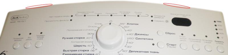 whirlpool awe 7515/1 инструкция на русском