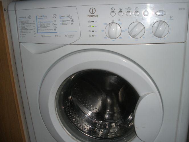 Гарантийный ремонт стиральной машины сименс гарантийный ремонт стиральных машин Улица Шувалова